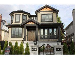 Photo 8: 6258 VINE ST in Vancouver: House for sale : MLS®# V878822