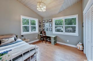 Photo 15: 1729 East Heights in Saskatoon: Eastview SA Residential for sale : MLS®# SK867542