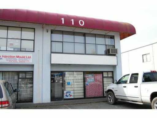 Photo 1: Photos: 110 12860 CLARKE PLACE: Commercial for sale (Richmond)  : MLS®# V4031076