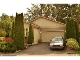 Photo 1: 4131 Rockhome Gdns in VICTORIA: SE High Quadra House for sale (Saanich East)  : MLS®# 713784