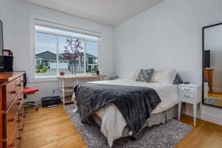 Photo 24: 4018 Southwalk Dr in : CV Courtenay City House for sale (Comox Valley)  : MLS®# 877616