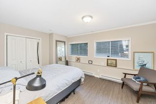 Photo 26: 1760 Triest Cres in : SE Gordon Head House for sale (Saanich East)  : MLS®# 866393