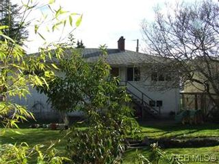 Photo 16: 2640 Dean Ave in VICTORIA: SE Camosun House for sale (Saanich East)  : MLS®# 562761