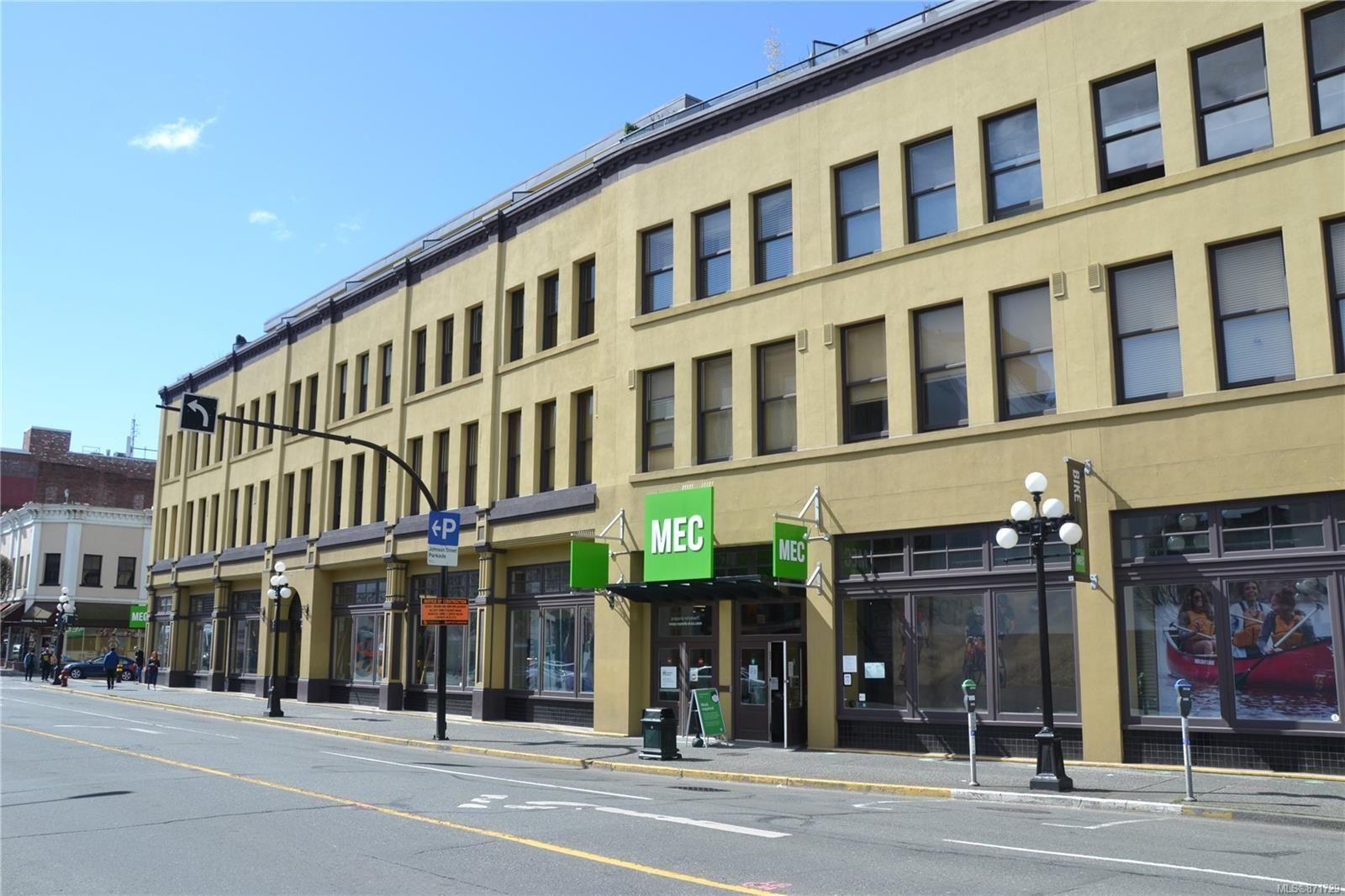 Main Photo: 319 599 Pandora Ave in : Vi Downtown Condo for sale (Victoria)  : MLS®# 871729