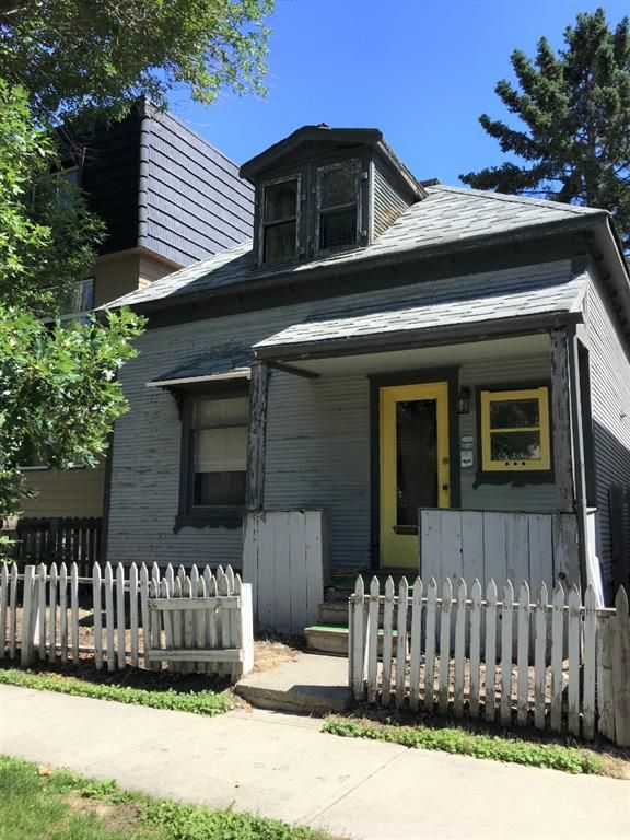 Main Photo: 1035 1 Avenue NW in Calgary: Sunnyside Land for sale : MLS®# A1062470