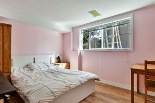 Photo 16: 1755 Mortimer St in : SE Mt Tolmie House for sale (Saanich East)  : MLS®# 867577