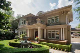 Photo 1: 4483 MARGUERITE STREET in Vancouver: Shaughnessy House for sale (Vancouver West)  : MLS®# R2197023