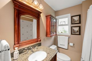 Photo 22: 1073 Verdier Ave in : CS Brentwood Bay House for sale (Central Saanich)  : MLS®# 875822