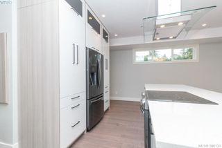 Photo 9: 946 Aral Rd in VICTORIA: Es Kinsmen Park House for sale (Esquimalt)  : MLS®# 775933