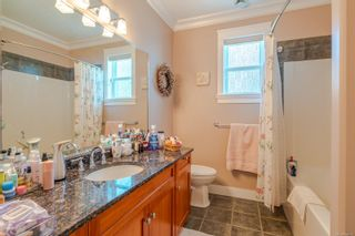 Photo 14: 3316 Lanai Lane in : Co Lagoon House for sale (Colwood)  : MLS®# 886465