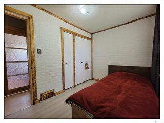Photo 13: 1272 113th Street in North Battleford: Deanscroft Residential for sale : MLS®# SK863895