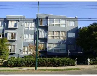 Photo 1: 409 2133 DUNDAS Street in Vancouver East: Home for sale : MLS®# V790294