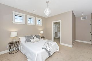 Photo 10: 2142 Blue Grouse Plat in : La Bear Mountain House for sale (Langford)  : MLS®# 886094