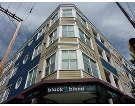 Main Photo: 1990 W Dunbar Street: Condo for sale (Vancouver West)  : MLS®# V794631