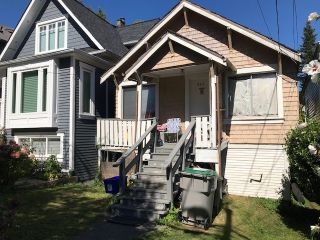 Main Photo: 341 E 26TH Avenue in Vancouver: Main House for sale (Vancouver East)  : MLS®# R2495883