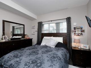 Photo 11: 202 1020 Inverness Rd in : SE Quadra Condo for sale (Saanich East)  : MLS®# 871613