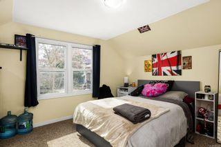 Photo 15: 3855 Cedar Hill Rd in : SE Cedar Hill House for sale (Saanich East)  : MLS®# 869265