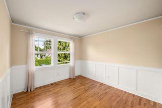 Photo 22: 1214 Hampshire Rd in : OB South Oak Bay House for sale (Oak Bay)  : MLS®# 879003