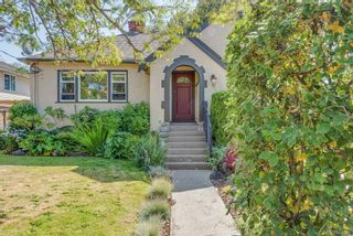 Photo 2: 47 W Maddock Ave in Saanich: SW Gorge House for sale (Saanich West)  : MLS®# 844470