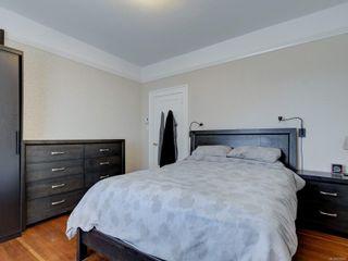 Photo 11: 3710 Saanich Rd in : SE Swan Lake Triplex for sale (Saanich East)  : MLS®# 879881