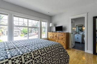 Photo 17: 497 Montclair Dr in Nanaimo: Na University District House for sale : MLS®# 879851