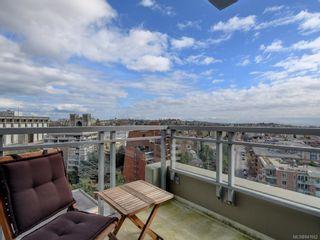 Photo 20: 1505 751 Fairfield Rd in Victoria: Vi Downtown Condo for sale : MLS®# 841662