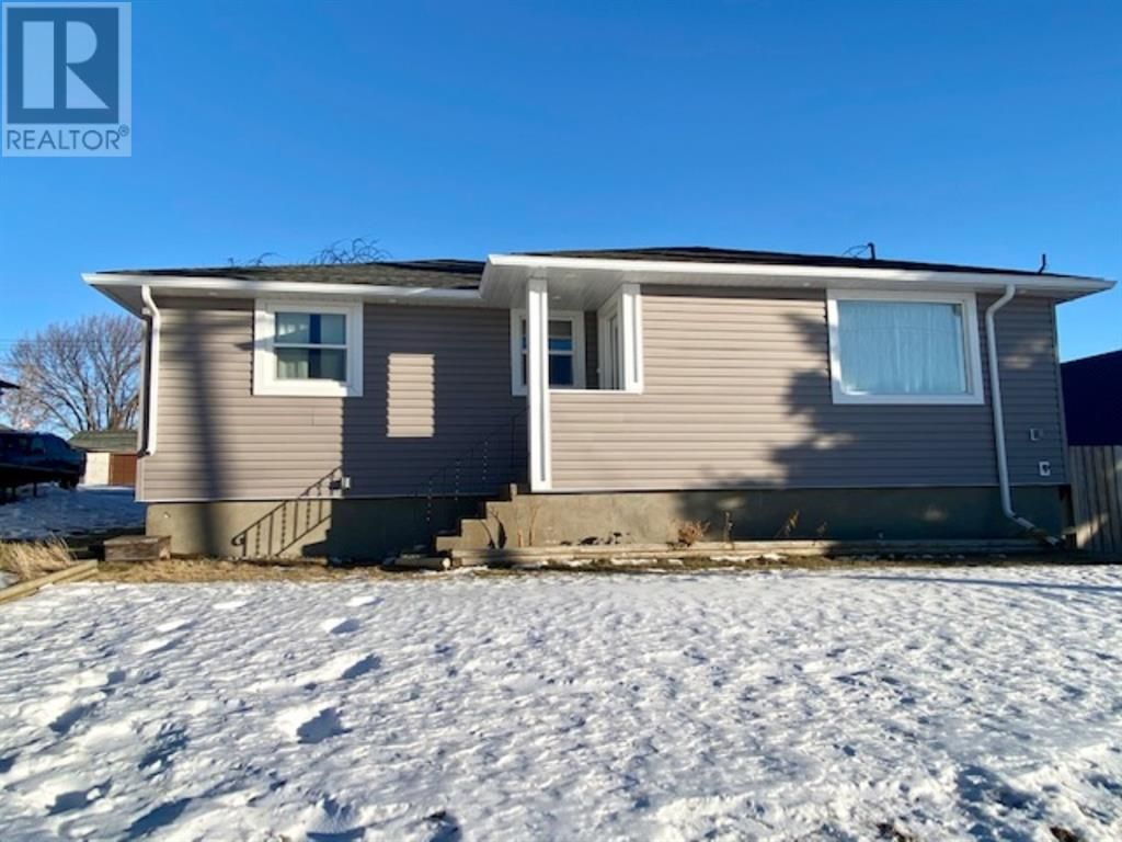Main Photo: 37 RYDBERG STREET in Hughenden: House for sale : MLS®# A1059981