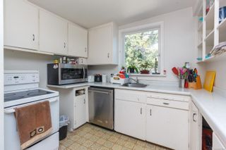 Photo 9: 4050 Nelthorpe St in : SE Lake Hill House for sale (Saanich East)  : MLS®# 876953