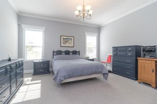 Photo 23: 745 Rogers Ave in : SE High Quadra House for sale (Saanich East)  : MLS®# 886500