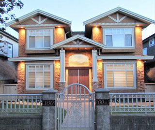 Photo 19: 160 E 60TH Avenue in Vancouver: South Vancouver House for sale (Vancouver East)  : MLS®# R2613128