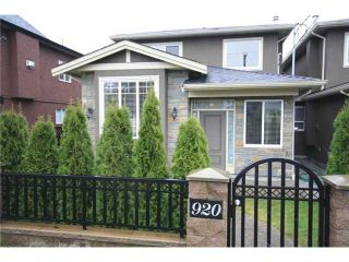 Photo 1: 920 SPERLING Avenue in Burnaby: Sperling-Duthie 1/2 Duplex for sale (Burnaby North)  : MLS®# V859901