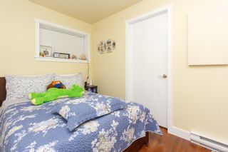 Photo 23: 2076 Piercy Ave in : Si Sidney North-East House for sale (Sidney)  : MLS®# 850852