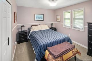 Photo 12: 12 Highbank Rd in VICTORIA: VR Six Mile House for sale (View Royal)  : MLS®# 765041