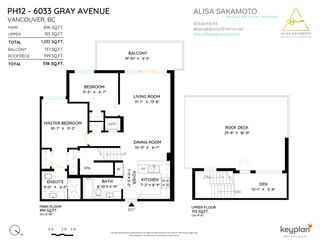 """Photo 32: PH12 6033 GRAY Avenue in Vancouver: University VW Condo for sale in """"PRODIGY BY ADERA"""" (Vancouver West)  : MLS®# R2560667"""