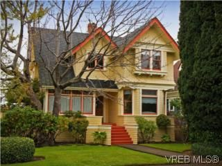 FEATURED LISTING: 1232 Faithful Street Victoria