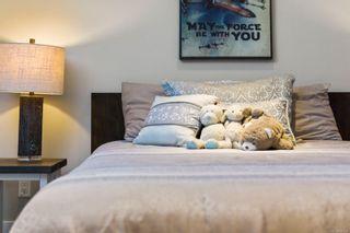 Photo 12: 1615 Denman St in Victoria: Vi Fernwood House for sale : MLS®# 887222
