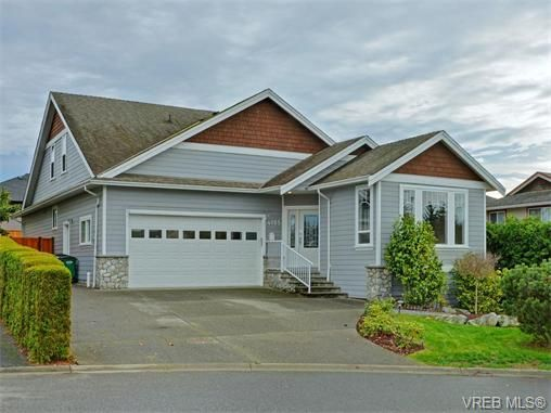 Main Photo: 4155 Roy Pl in VICTORIA: SW Northridge House for sale (Saanich West)  : MLS®# 745866