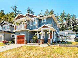 Photo 1: 11 Bamford Crt in : VR Six Mile House for sale (View Royal)  : MLS®# 878357