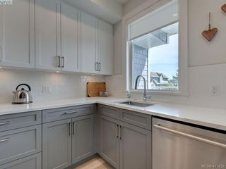 Photo 12: 306 2475 Mt. Baker Ave in SIDNEY: Si Sidney North-East Condo for sale (Sidney)  : MLS®# 816668