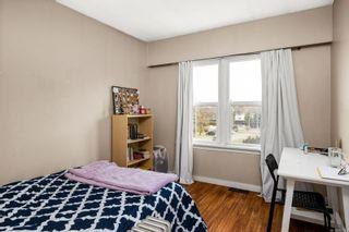 Photo 13: 3855 Cedar Hill Rd in : SE Cedar Hill House for sale (Saanich East)  : MLS®# 869265