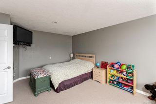 Photo 36: 2344 Ocean Ave in : Si Sidney South-East House for sale (Sidney)  : MLS®# 875742