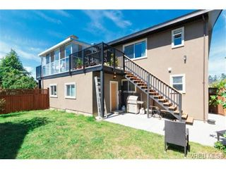 Photo 17: 3901 Sandell Pl in VICTORIA: SE Arbutus House for sale (Saanich East)  : MLS®# 735359