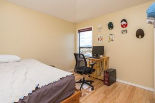 Photo 33: 1319 Tolmie Ave in : Vi Mayfair House for sale (Victoria)  : MLS®# 878655