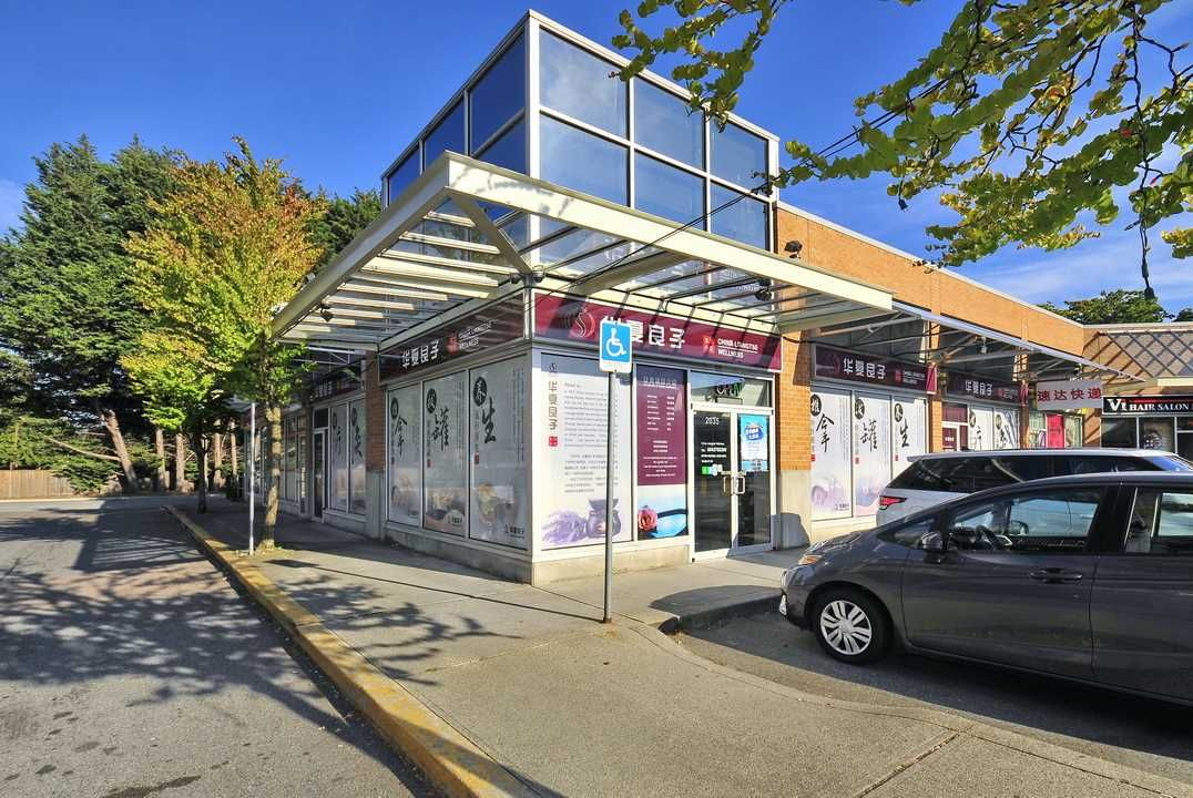 Main Photo: 2040 4580 NO. 3 Road in Richmond: West Cambie Retail for sale : MLS®# C8026895