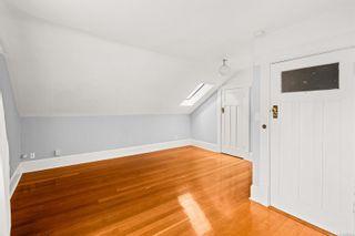 Photo 20: 912 Newport Ave in : OB South Oak Bay House for sale (Oak Bay)  : MLS®# 870554