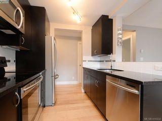 Photo 6: 203 2515 Dowler Pl in VICTORIA: Vi Hillside Condo for sale (Victoria)  : MLS®# 821831