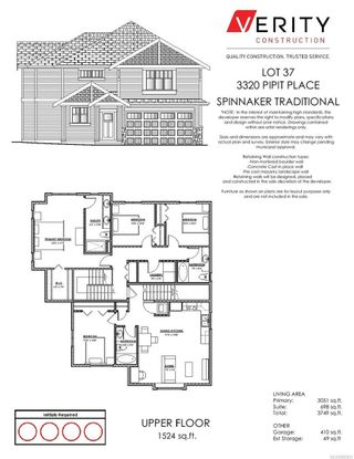 Photo 2: 3320 Pipit Pl in : Co Royal Bay House for sale (Colwood)  : MLS®# 883651