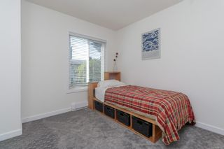 Photo 23: 2315 Greenlands Rd in : SE Arbutus House for sale (Saanich East)  : MLS®# 885822