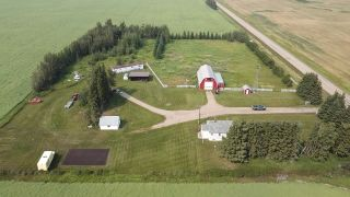 Main Photo: 474016A Hwy 795: Rural Wetaskiwin County House for sale : MLS®# E4245239