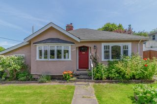 Photo 1: 485 Marigold Rd in : SW Marigold House for sale (Saanich West)  : MLS®# 878583